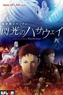 فيلم Mobile Suit Gundam: Hathaway's Flash 2021 مترجم اون لاين
