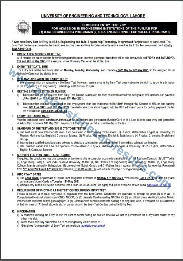 UET Lahore Entry Test Date Sheet 2021 - ECAT 2021