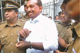 Mahindananda Aluthgamage arrested