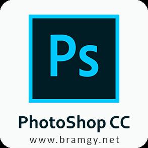 تحميل برنامج فوتوشوب عربي كامل
