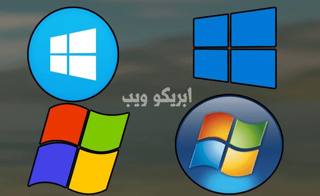 السماح برؤية الملفات المخفية لكل اصدارات ال Windows