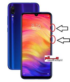 طريقة فرمتة وﺍﺳﺘﻌﺎﺩﺓ ﺿﺒﻂ ﺍﻟﻤﺼﻨﻊ شاومي Xiaomi Redmi Note 7 Pro