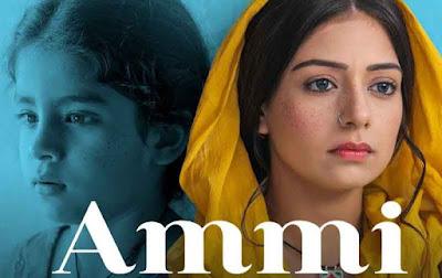 Ammi Song Lyrics - Sufna | Kamal Khan | B Praak | Jaani