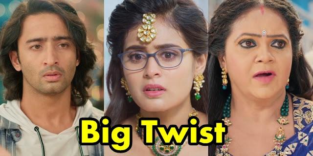 Very Very Shocking Twist ahead in  Yeh Rishtey Hain Pyaar Ke