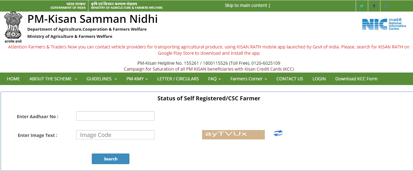 Self Registered CSC Farmer