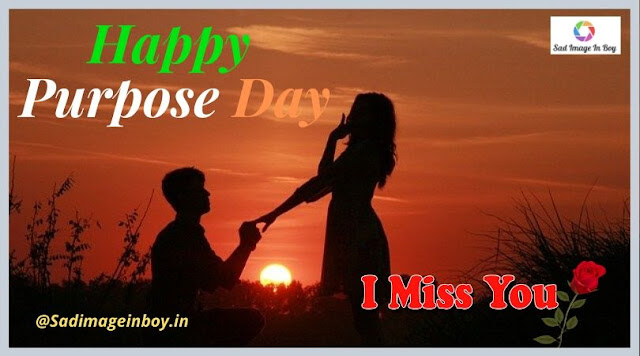 Propose day Image | propose day, happy propose day, propose day quotes, propose day images, propose day gifts