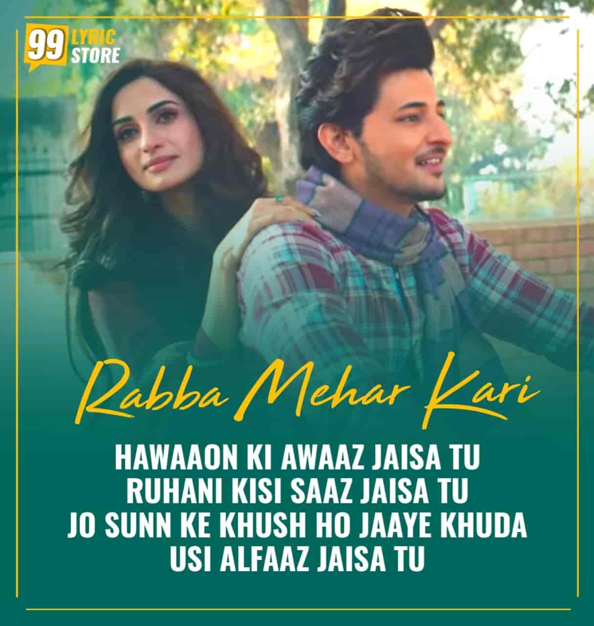 Rabba Mehar Kari Darshan Raval Song Image