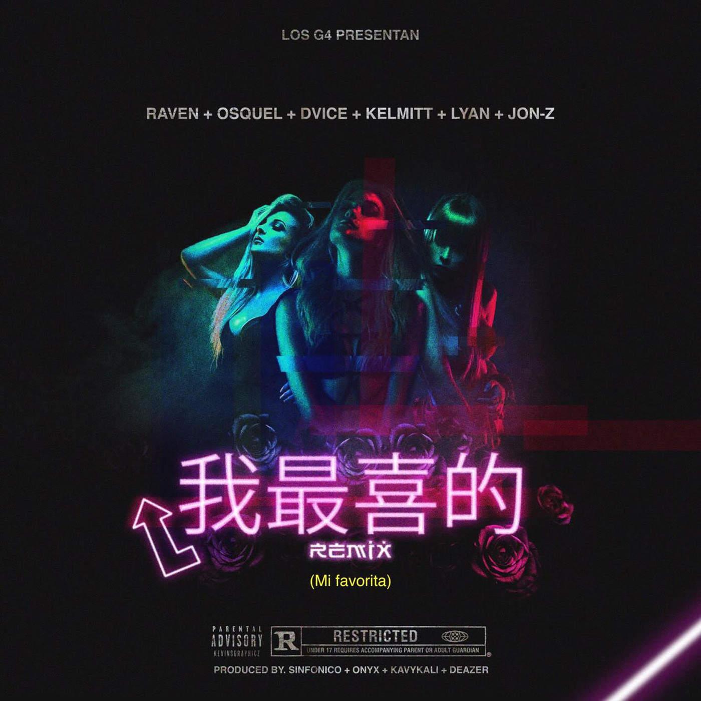 Kali Denali DJ Chintu RMX - Various Mp3 Download