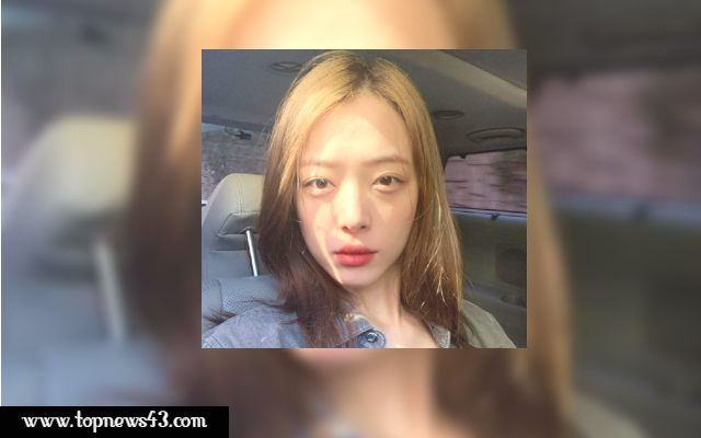 K-Pop Singer Sulli Was Found Dead At The Age Of 25