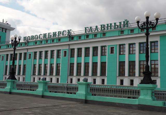 Станция Новосибирск-Главный, вокзал