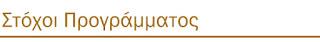 μαγειρική, γαστρονομικές τέχνες, κυπρος, culinary