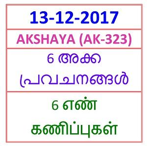13-12-2017 6 NOS Predictions AKSHAYA (AK-323)
