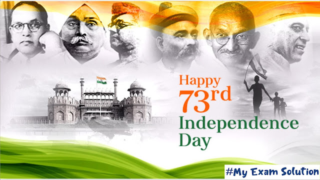 independence day, independence day speech, independence day celebration, independence day 73rd