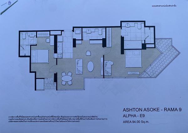 ขายคอนโด Ashton Asoke Rama 9 แอชตัน อโศก-พระราม 9