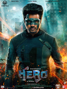 hero-tamil-movie-download-smartclicksc