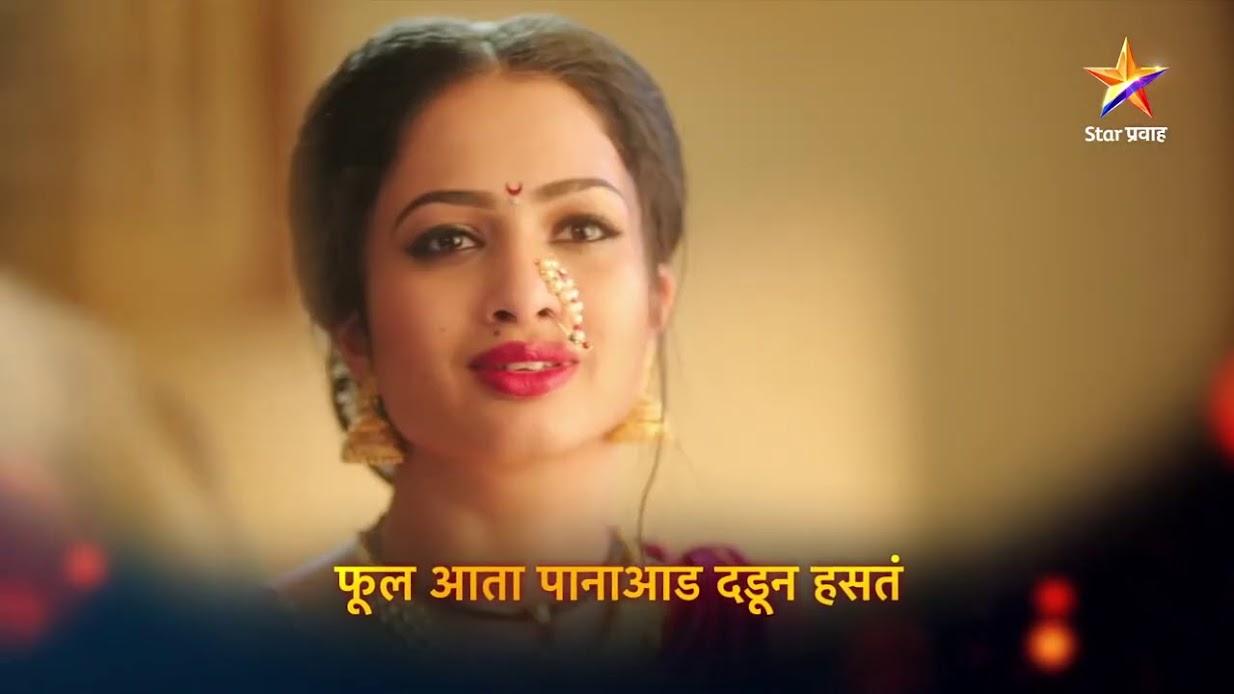 Sukh Mhanje Nakki Kay Asta Lyrics - सुख म्हणजे नक्की काय असतं - Title Song Star Pravah - Kartiki Kalyanji gaikwad