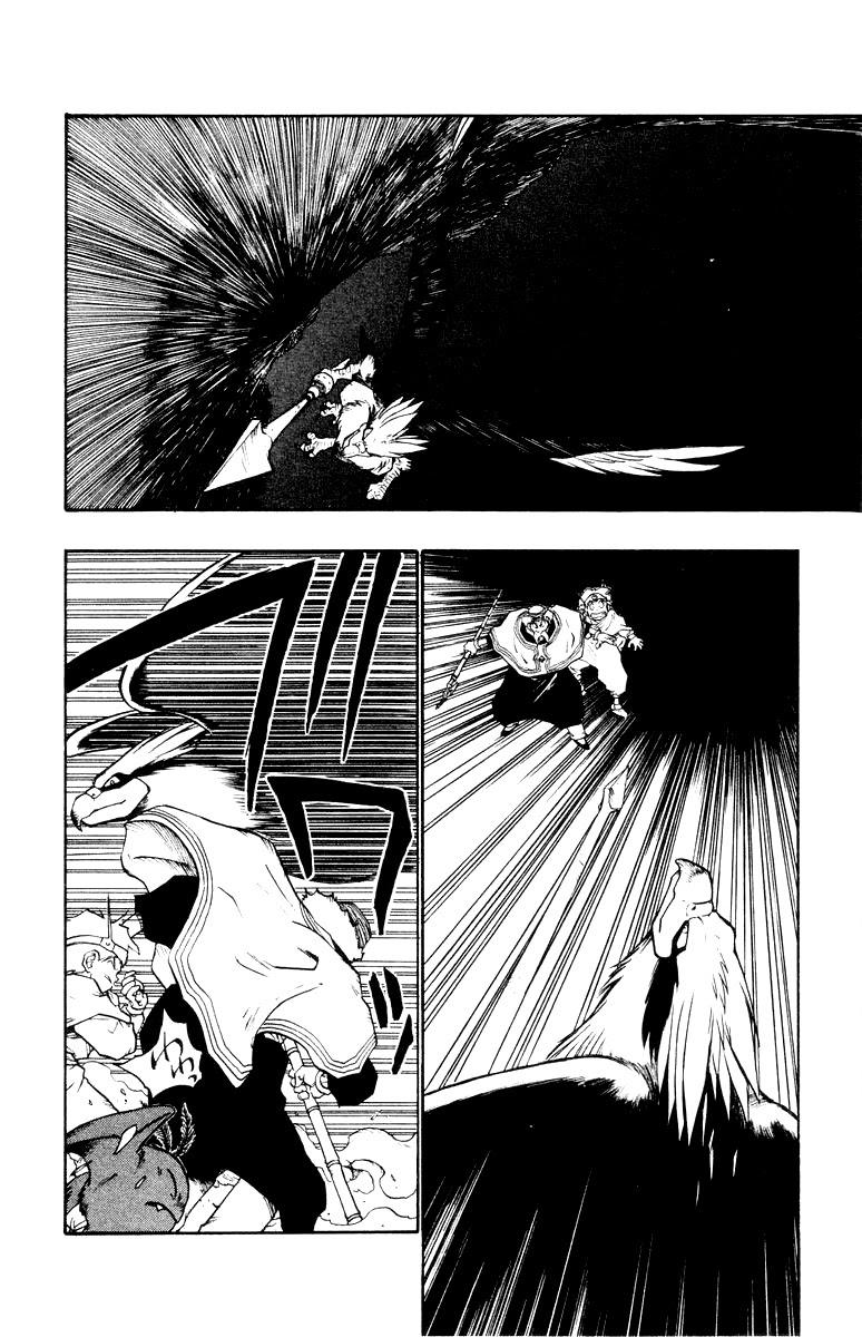 Dragon Quest: Emblem of Roto chapter 26 trang 33