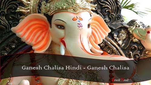 Ganesh-Chalisa-Hindi-Ganesh-Chalisa