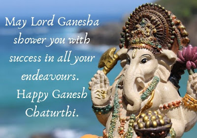 Ganesh Chaturthi Wishes 2019