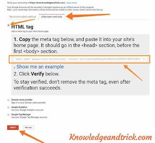 Blogger Blog Ko Webmaster Tool Me Submit Kaise Kare