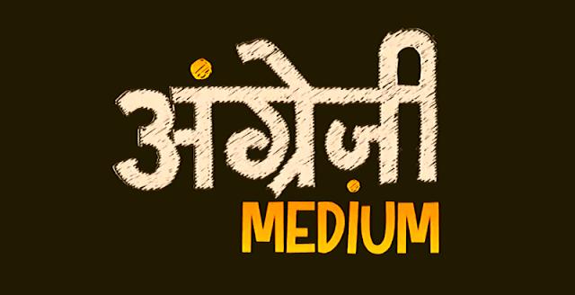 Angrezi Medium Full Movie Leaked Online By Tamilrockers