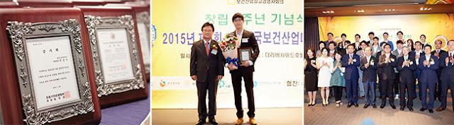 짱이뻐! - Wonjin Awarded Appreciation Plaque in Health Ministry by Korean-Chinese Writer Forum Association