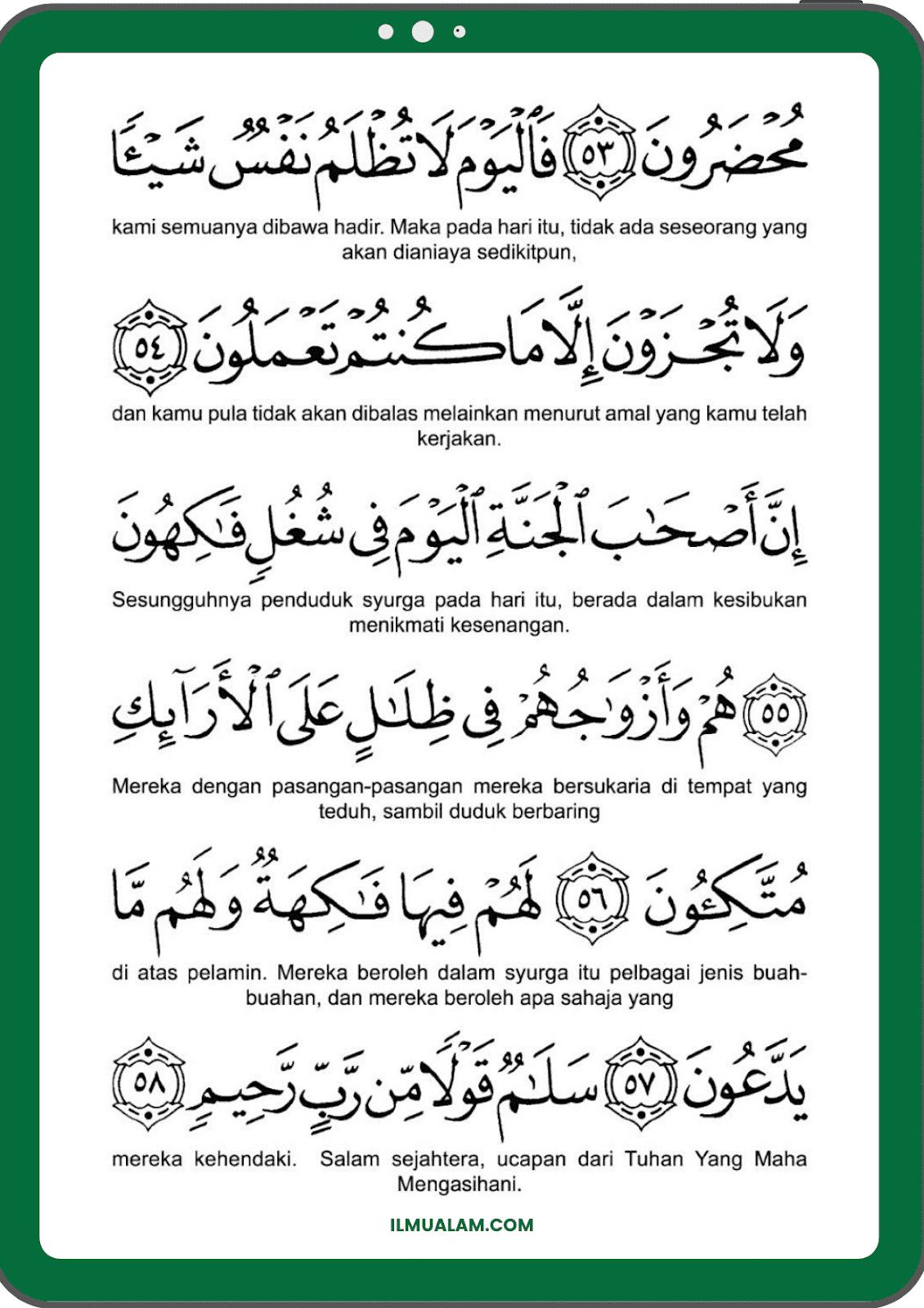 yasin ayat 53 - 58