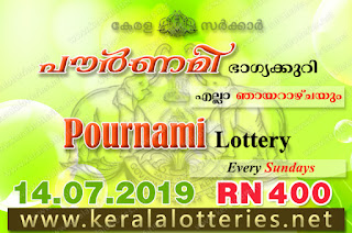 "Keralalotteries.net, ""kerala lottery result 14 7 2019 pournami RN 400"" 14th July 2019 Result, kerala lottery, kl result, yesterday lottery results, lotteries results, keralalotteries, kerala lottery, keralalotteryresult, kerala lottery result, kerala lottery result live, kerala lottery today, kerala lottery result today, kerala lottery results today, today kerala lottery result,14 7 2019, 14.7.2019, kerala lottery result 14-7-2019, pournami lottery results, kerala lottery result today pournami, pournami lottery result, kerala lottery result pournami today, kerala lottery pournami today result, pournami kerala lottery result, pournami lottery RN 400 results 14-7-2019, pournami lottery RN 400, live pournami lottery RN-400, pournami lottery, 14/07/2019 kerala lottery today result pournami, pournami lottery RN-400 14/7/2019, today pournami lottery result, pournami lottery today result, pournami lottery results today, today kerala lottery result pournami, kerala lottery results today pournami, pournami lottery today, today lottery result pournami, pournami lottery result today, kerala lottery result live, kerala lottery bumper result, kerala lottery result yesterday, kerala lottery result today, kerala online lottery results, kerala lottery draw, kerala lottery results, kerala state lottery today, kerala lottare, kerala lottery result, lottery today, kerala lottery today draw result,"