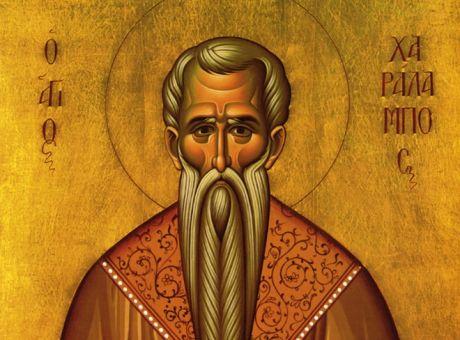 «Ο Άγιος Χαράλαμπος ως πρότυπο της μαρτυρικής Ιεροσύνης»