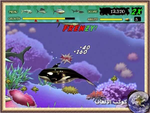 تنزيل لعبة السمكة للموبايل
