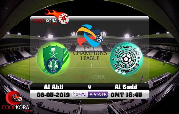 مشاهدة مباراة السد والأهلي اليوم 6-5-2019 في دوري أبطال آسيا