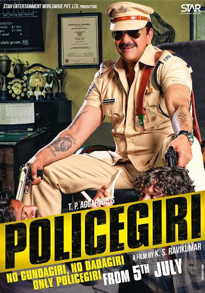 Poster Of Policegiri 2013 720p Hindi DVDRip Full Movie Download