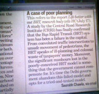 saurabh chawla letter published in Hindustan times 19 July 2012