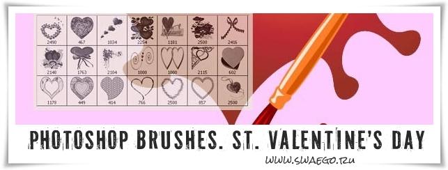 Ко дню святого Валентина. Кисти для Фотошопа