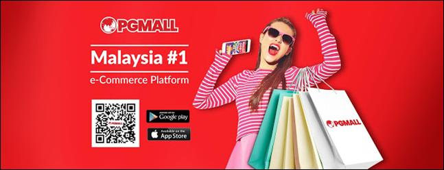PG Mall Sekali Lagi Adakan Pre Sale dan Sale Bersempena 11.11