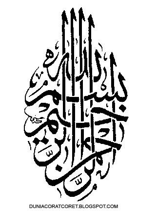 Berbagai Macam Khat Kaligrafi Lapadz Basmalah  DUNIA