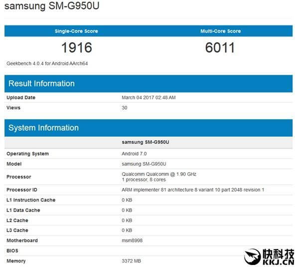 Performance Samsung Galaxy S8 measured the first time in the benchmark