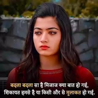 badla status image