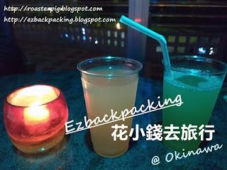 麗山海景皇宮度假飯店Welcome drink