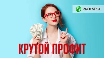 Cryptouniverse – 101,6% чистого профита за все время работы!