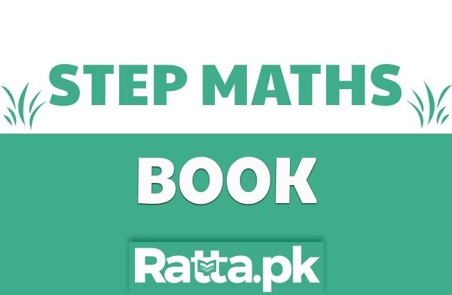 STEP Maths Book PDF Download for FSc