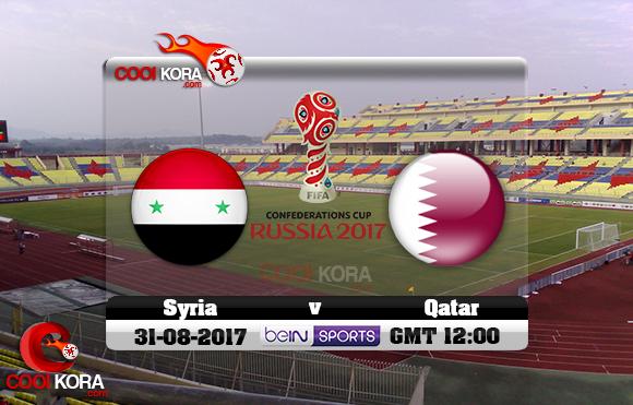 مشاهدة مباراة سوريا وقطر اليوم 31-8-2017 تصفيات كأس العالم