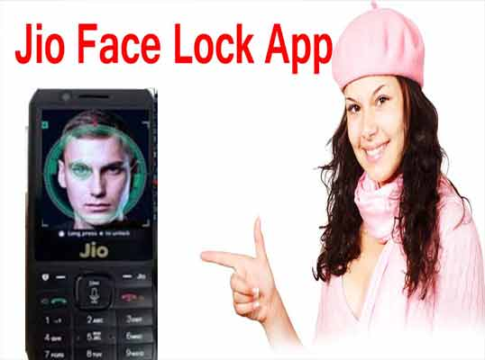Jio Face Lock App – Download Face Lock Screen Apk 2019