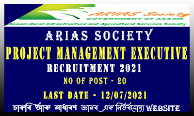 ARIAS Society Project Management Executive Recruitment - 20 Vacancy