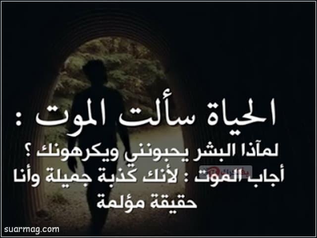 بوستات حزينه مكتوب عليها 20   Sad written posts 20