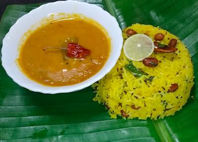 Make Lemon Rice with Leftover | How to make Lemon Rice लेमन राईस बनायें बचे हुए चावल से