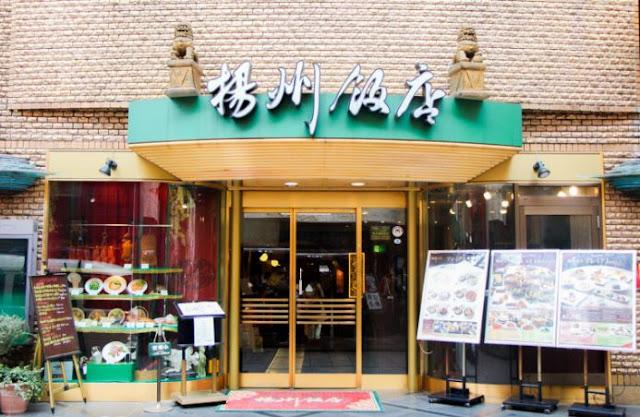Belajar Membuat Nikuman di Daerah Pecinan Yokohama