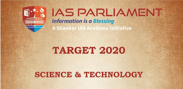 Science and Technology for UPSC IAS Prelims 2020