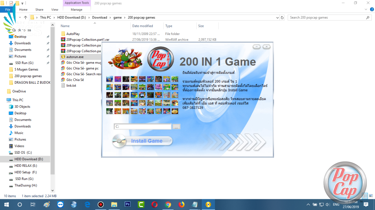 HƯỚNG DẪN - (PC) 200 IN 1 POPCAP GAME COLLECTION FULL ALL