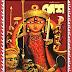 Desh Sharadiya 2021 । শারদীয়া দেশ ১৪২৮ । বাংলা পুজাবার্ষিকী পত্রিকা